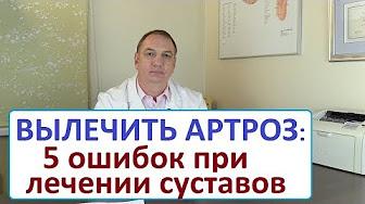 Dr Evdokimov a magas vérnyomásról