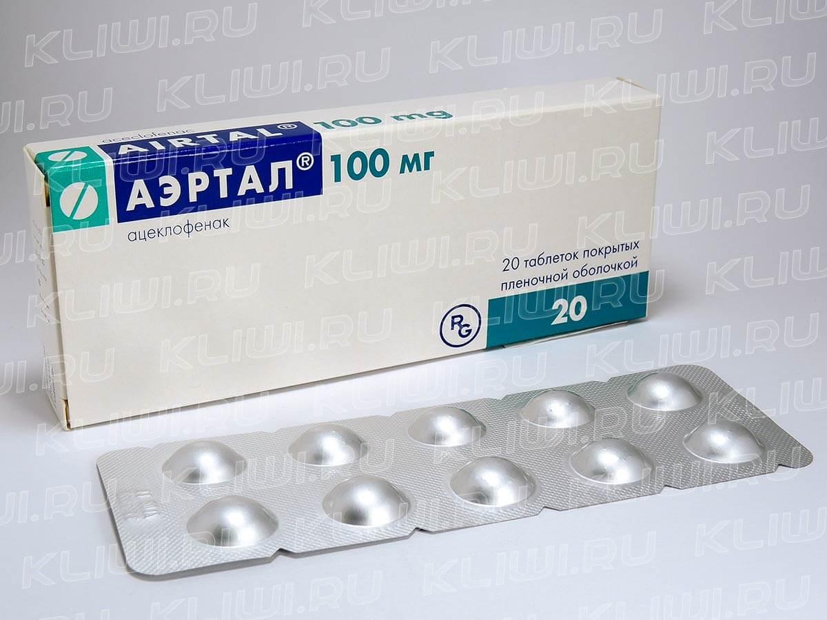 magas vérnyomás elleni drága gyógyszerek analógjai izom hipertónia tünetei