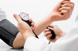 magas vérnyomás és annak jelei hipertónia kezelése népi módszer