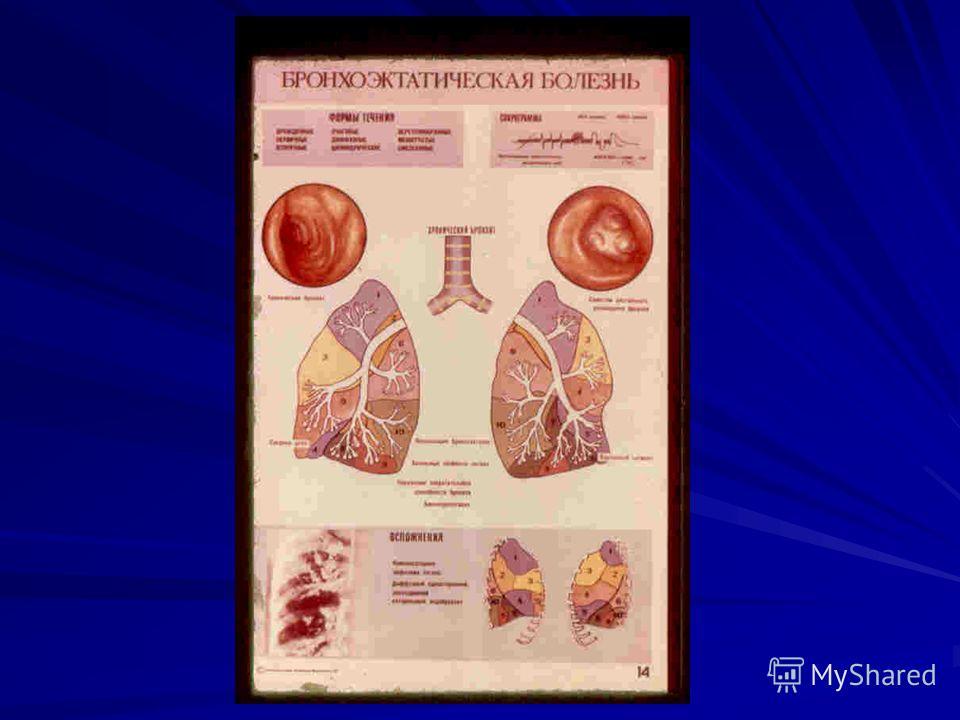 Ziziphus hipertónia receptek magas vérnyomás 1 stádium 2 fokú kockázat