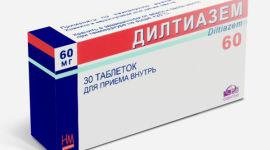 magas vérnyomás elleni gyógyszer egilok magas vérnyomás mágneses viharok